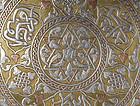 Antique Silver Inlaid Mamluk Revival Cairoware Tray.