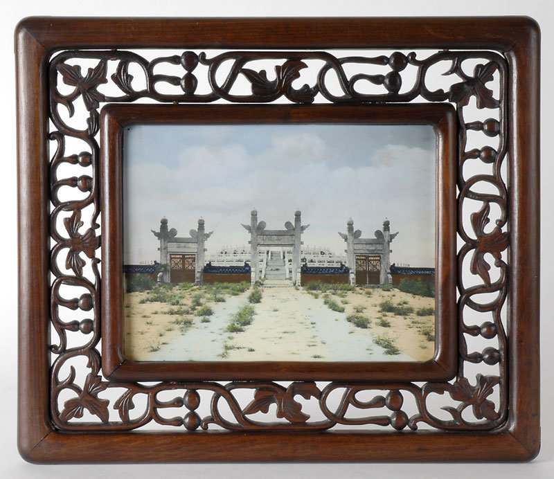 Antique Pierced and Carved Chinese Frame w. Photo.