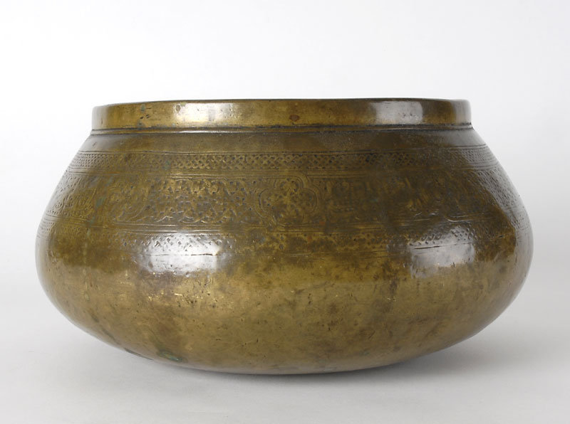 An Antique Islamic Brass Bowl, Persia, c. 16th C.