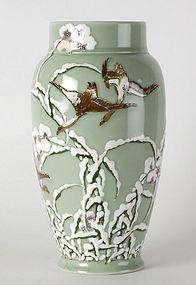 Japanese Studio Porcelain Vase by Kawamoto Masukichi.