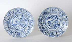 Two Hatcher Shipwreck Kraak Porcelain Dishes, Ming.