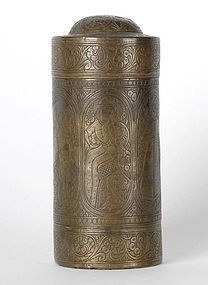 Persian Qajar Brass Container w. Figures , 19th C.