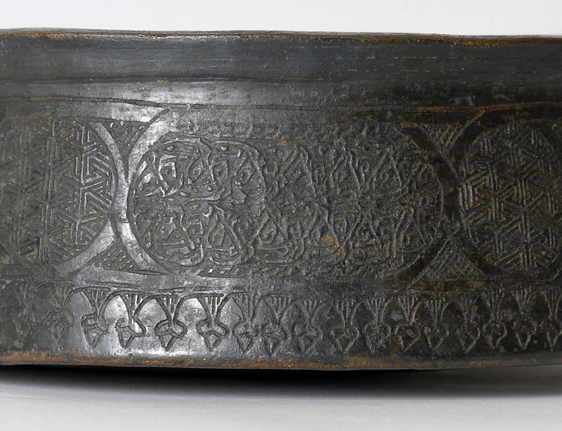 A Mamluk Style Copper Pouring Vessel, Egypt or Syria.