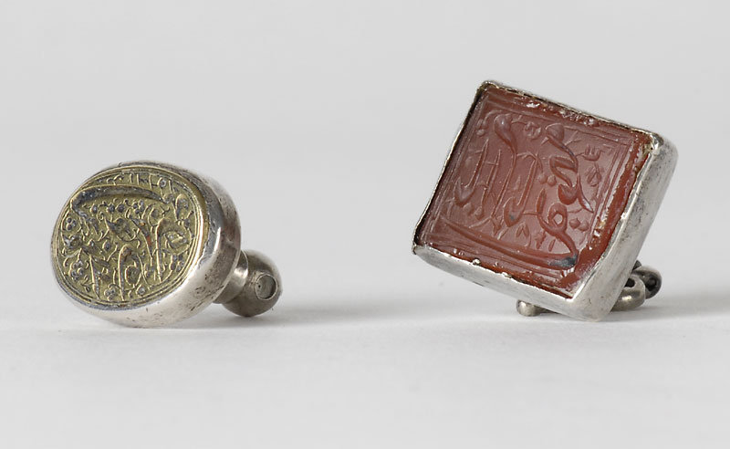 Two Antique Persian Intaglio Seals with Silver Mount.