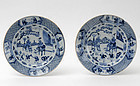 Pair Blue & White Figural Porcelain Dishes, Yongzheng