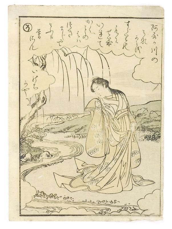 Japanese Woodblock Print attr. to Katsukawa Shunsho.