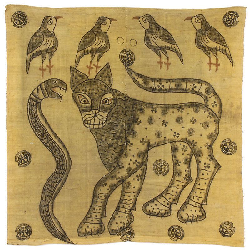 """Old Afghan Painted Hunting Cloth """"Chireh""""."""