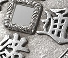 Old Chinese Silver Belt Buckle in Coin Shape, c. 1930.