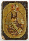 "Persian Qajar Papier-Mache ""Shah"" or King Nas Playing Card."