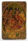 Single Qajar Papier-Mache Nas Card with Prince & Attendants, # 4