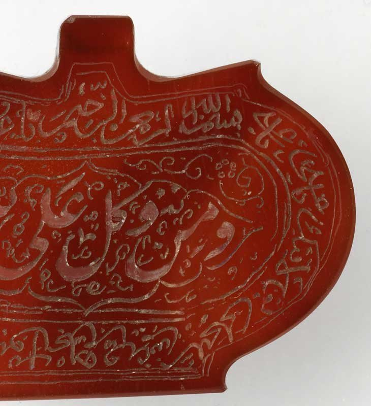 Antique Persian Carnelian Intaglio Talisman or Amulet.