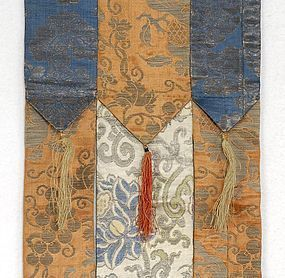 Antique Japanese Silk Brocade Ritual Banner.