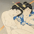 "Antique Japanese Shunga "" Pillow Book"", Mid 19th C."