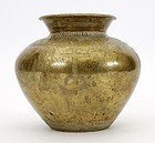 Antique Indian Brass Lota Vessel w. King George V.