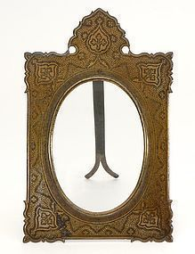 Indo Persian Steel Photo Frame in Koftgari Style, # 1