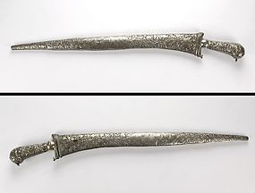 Large Silver Mounted Pedang Lurus Sword, Java, #3