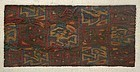 Pre-Columbian Chancay Textile Fragment w. Birds, #4