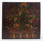 Small Antique Tibetan Painted Wood Altar Table.