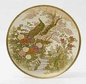 Fine Japanese Satsuma Charger w. Peacock, Meiji/Taisho