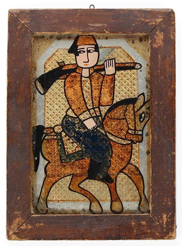 Antiques Regional Art Middle Eastern Paintings Trocadero