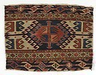 Persian Shasavan Sumakh Bag Face Panel, c. 1900.