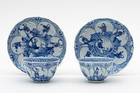 Two Chinese Blue & White Porcelain Cups & Saucers, c. 1725