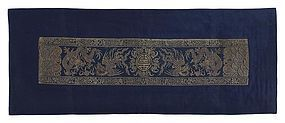 Small Chinese Silk Brocade Panel w. Dragons, 19th C.
