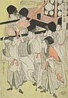 """Utamaro - Japanese Woodblock Print """"Yoshiwara Niwaka"""""""