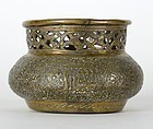Small Antique Pierced Oriental Brass Vessel, Persia or Syria.