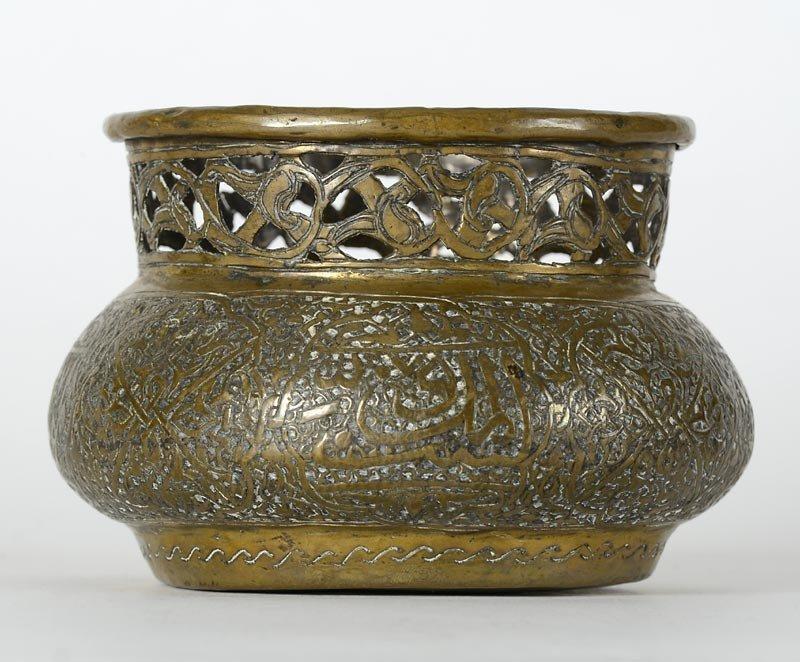 Small Antique Pierced Oriental Brass Vessel, Persia or Syria.
