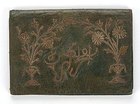 Antique Ottoman Metal Thread Embroidered Leather Wallet.