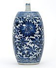 Chinese Kangxi Export Porcelain Blue & White Spirit Bottle, #1.