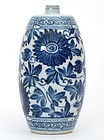 Chinese Kangxi Export Porcelain Blue & White Spirit Bottle, #2.