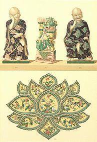 """Otto du Sartel: """"La Porcelaine de Chine"""" - Chinese Porcelain, 1881."""