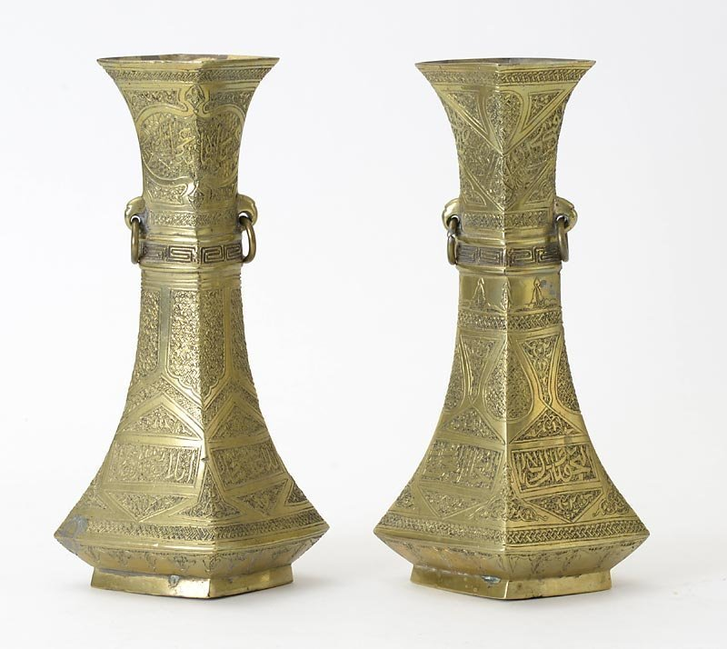 A Pair Etched Islamic Brass Vases W Calligraphy C 1920 Item