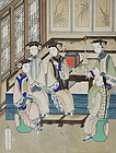 A Chinese School Painting with Manchu Ladies, 19th C.