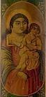 Persian Qajar Papier-Mache Qalamdan w. Virgin Mary & Jesus, 19th C.