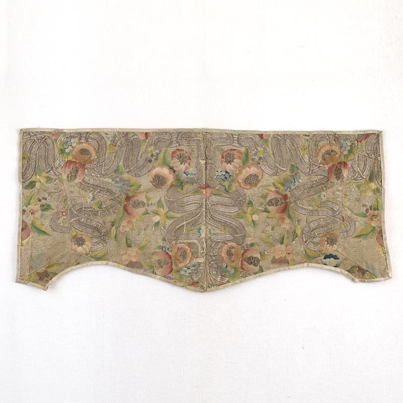 European Baroque Embroidery Cover, 18th C.