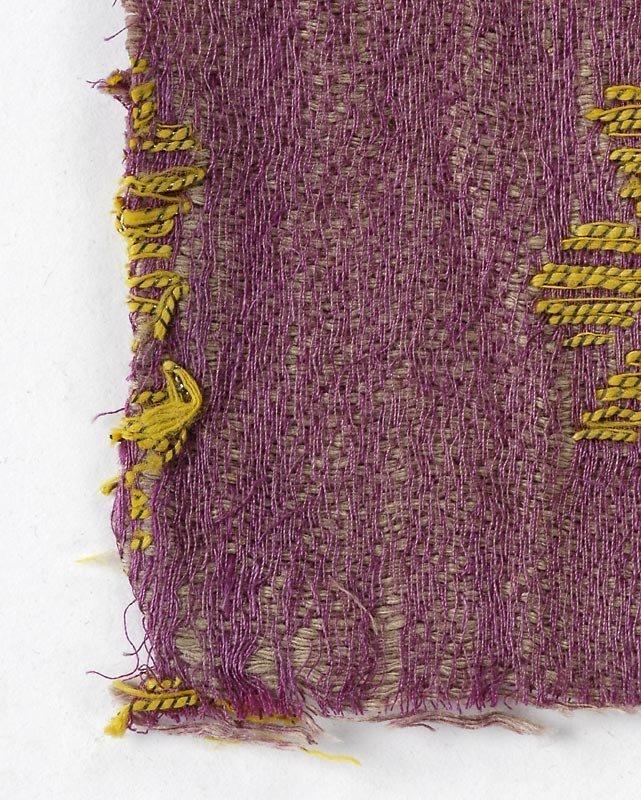 Persian Brocade Textile Fragment, 18th/19th C.