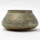 An Antique Large Etched Islamic Brass Bowl with Calligraphy.