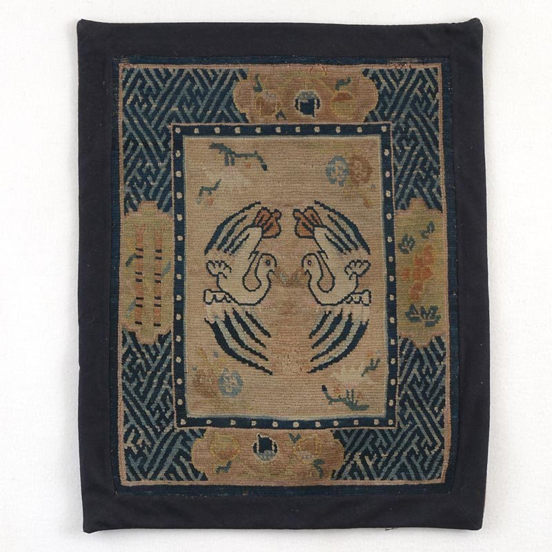 Interesting Antique Chinese Top Horse Saddle Rug or Seating Mat.