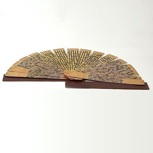 Antique Burmese Buddhist Kammavaca Manuscript on Palm Leaf.