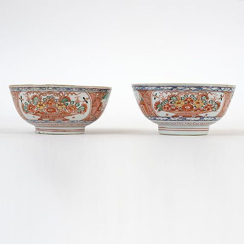 A Pair Dutch-Decorated Chinese Export Porcelain Bowls, 18th C.
