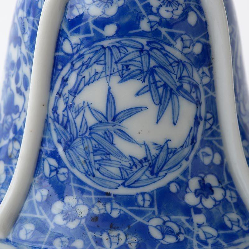Pair of Japanese Blue & White Seto Porcelain Vases by Kato Zenji III.