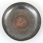Persian Tinned Copper Plate with Calligraphy, 18th/19th C.