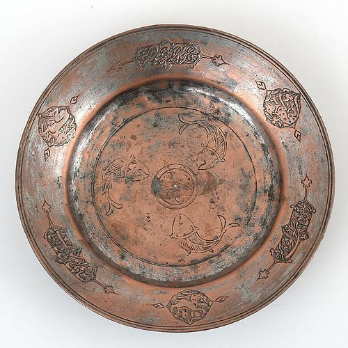 Antique Persian Tinned Copper Plate in the Safavid Style w. Fishes.