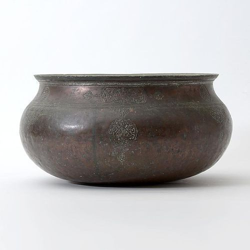 Antique Safavid Tinned Copper Alloy Basin, Persia.