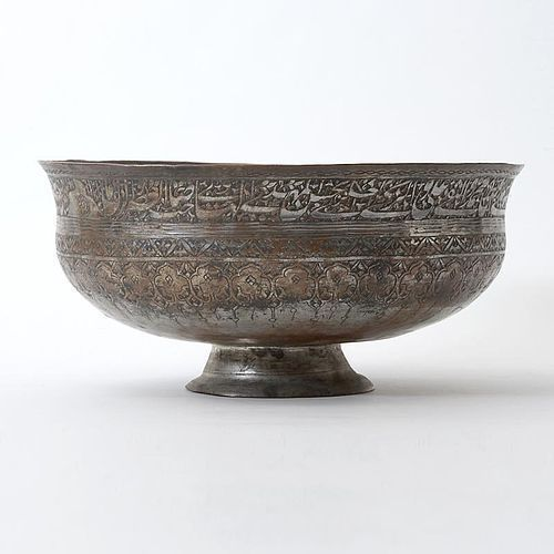 Antique Safavid Tinned Copper Footed Bowl, Persia.