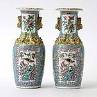 "A Pair of Chinese ""Famille rose"" Porcelain Vases, 19th C."