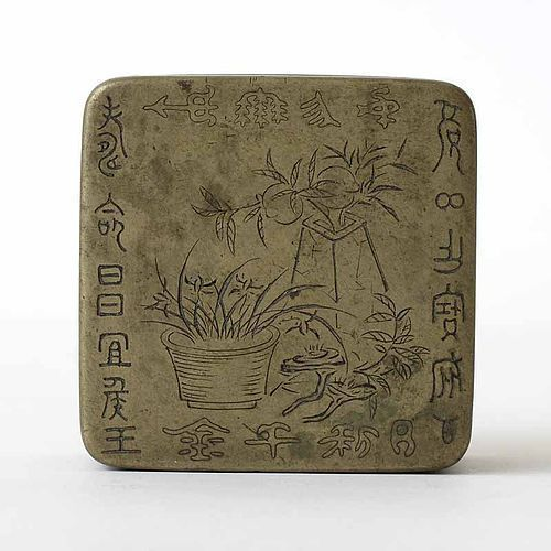 Early 20th C. Chinese Paktong Ink Box with Calligraphy.